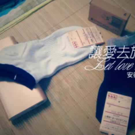 【男生船袜】-无类目--小晨爱小帆-蘑菇街优店