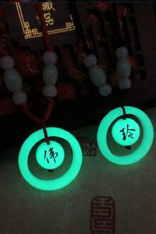氡【夜光刻字】情人节生日礼物情侣夜光学生闺蜜刻字荧光吊坠项链$