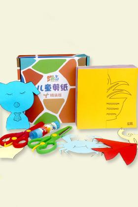 剪纸立体折纸大全彩纸3-6岁diy手工制作材料幼儿园宝宝玩具