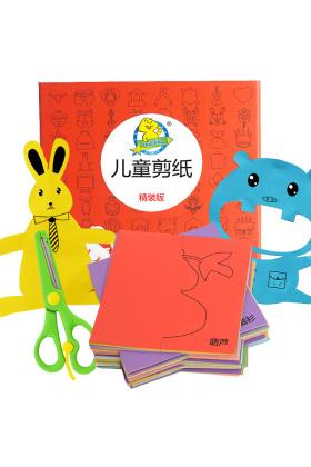 儿童剪纸书手工制作材料幼儿园宝宝diy立体手工折纸益智玩具