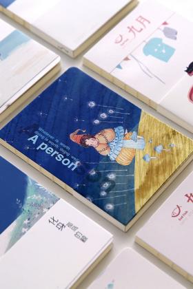 日式简约手帐本记事本 小清新绘画速写本空白手帐日记本子