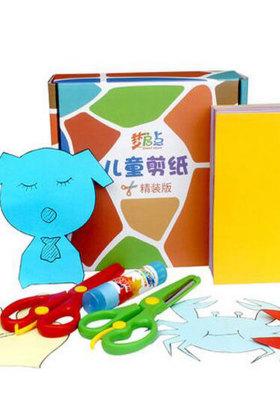 儿童剪纸立体折纸大全彩纸3-6岁书diy手工制作材料幼儿园宝