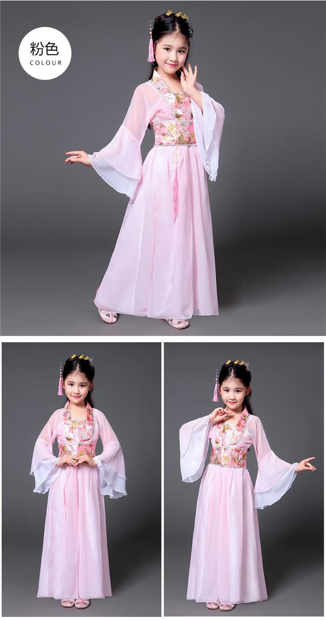 儿童古装衣服小七仙女汉服表演贵妃公主裙古筝女孩写真舞蹈演出服