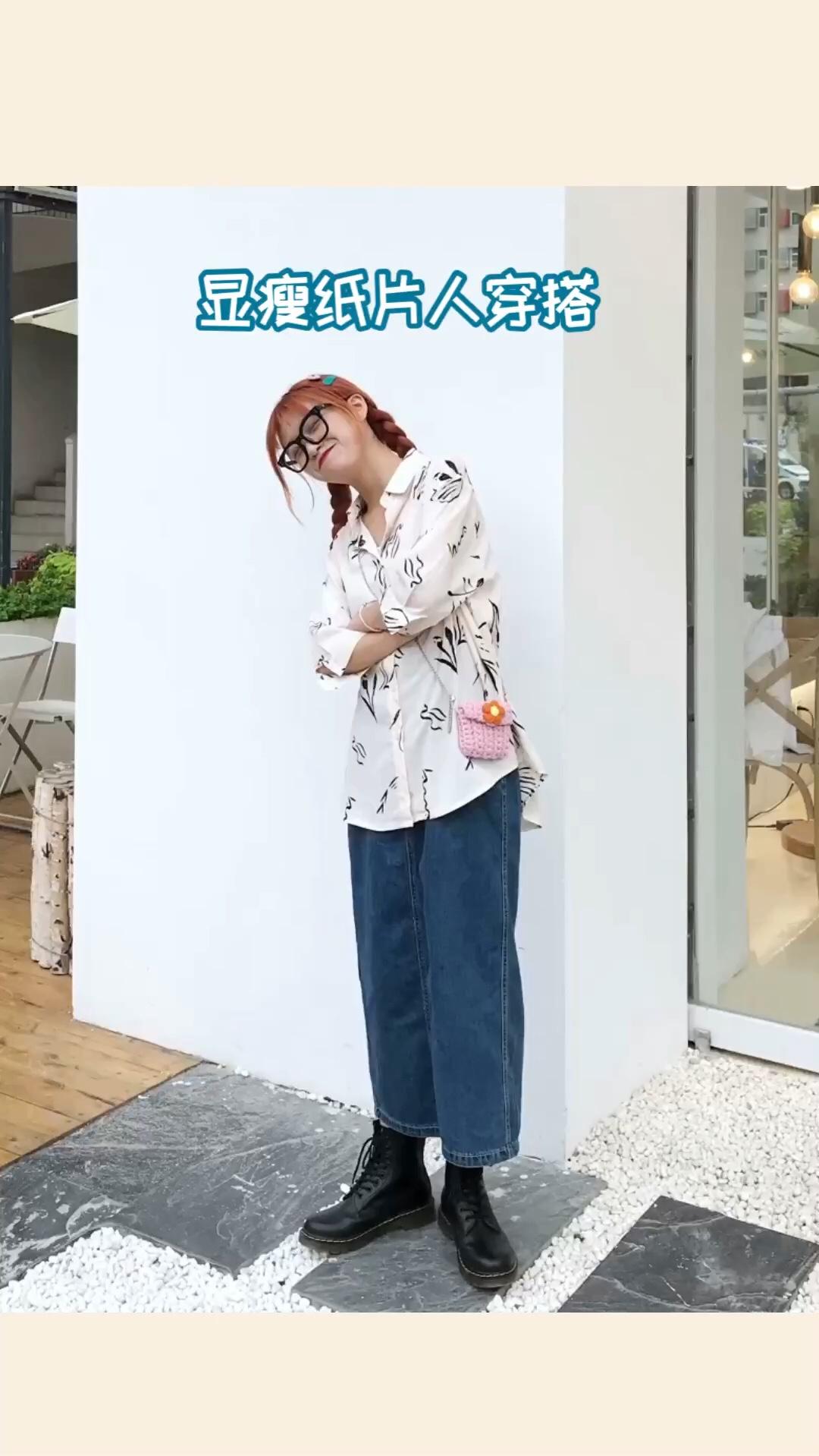 #情人节逆袭大变身!秒脱单!# 线条款中袖衬衫+蓝色牛仔裙 这一套是韩系简约的风格~ 自己搭配两种穿法,其实就是衬衫扣上和不扣的两种风格啦 搭配帅气的马丁靴 日常可以戴帽子 这样显得日常随性,酷酷的感觉也不错哦