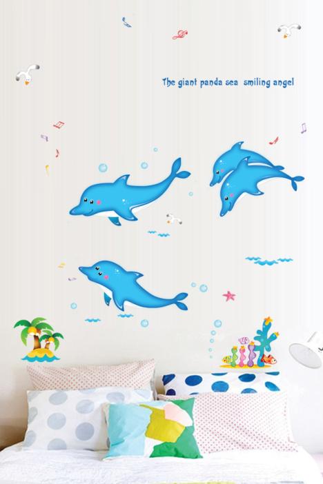 怡然之家 卧室客厅背景墙贴儿童房浴室可爱防水贴画 海底世界