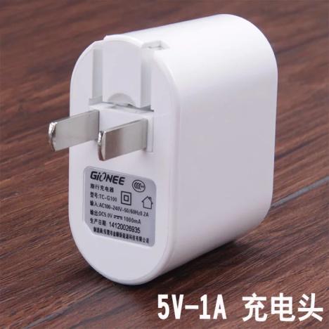 金立充电器原装正品s5.5 s5.1 s7手机数据线 -null 手机充电器 3C数码配