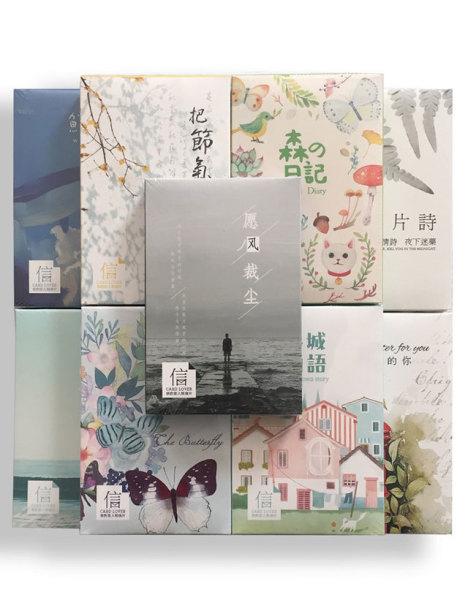 (买二送一)节日手绘小清新创意明信片卡片生日风景城市古风贺卡