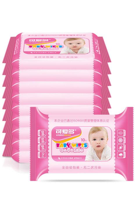 可爱多婴儿湿巾手口专用宝宝婴幼儿童便携迷你随身10片10包