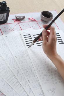 书法中大欧楷书笔画练习描红米字格宣纸临摹$23.8-练书法