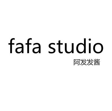 fafa studio阿发发酱