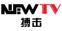 NewTV搏擊頻道