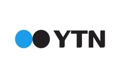 YTN電視臺